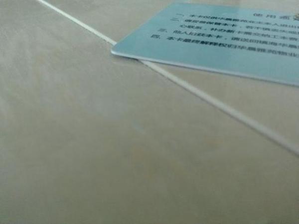 干货!瓷砖铺设不平怎么处理?